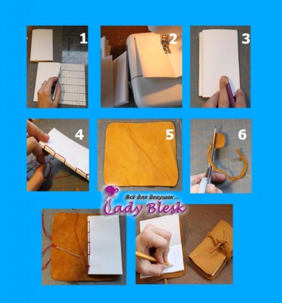 Как делать личный дневник из тетради своими руками