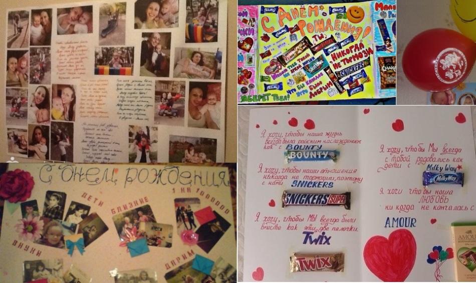 Плакаты ко дню рождения своими руками сестре 19